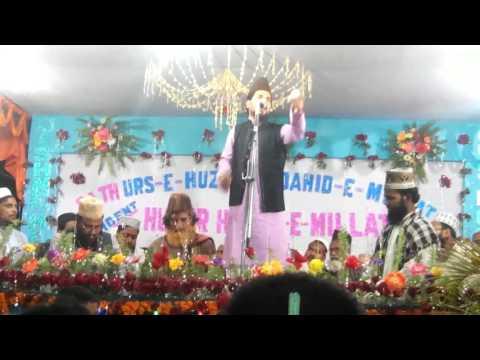 Xxx Mp4 Akhtar Parwaz Jasne Huzur Mujahid Millat Uttar Dariapur Kaliachak 3gp Sex
