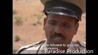 Eritrean Movie 2016    Ablel    OFFICIAL