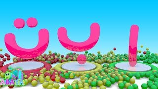 Learning Letters of the ARABIC Alphabet With Color Ball Alif ba ta For Children and Kids   ABATA