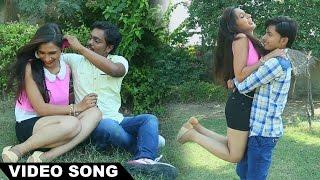तोहरा बिना तडपे दिल हमार !! Tohara Bina Tarpae Dil Hamar !! Vishal Yadav !! Bhojpuri New Song 2017
