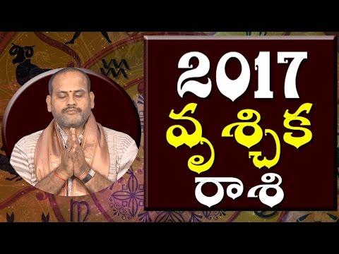 Xxx Mp4 వృశ్చిక రాశి 2017 Vrishchik Rashi Scorpio Horoscope Telugu Rasi Phalalu 2017 To 2018 3gp Sex