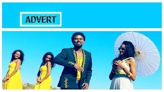 Eritrean Music 2016 - DVD Album Release- Million Isshetu- Seb ydeli- New Eritrean Album 2016-