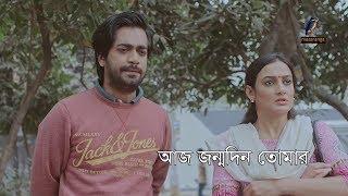 Aj Jonmodin Tomar | Aparna Ghosh, Shamol Mowla | Natok | Thriller | Maasranga TV Official | 2017