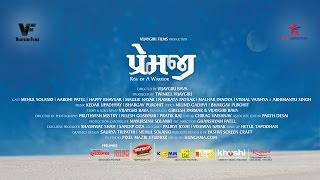 Premji Rise of A Warrior - Official Theatrical Trailer - Upcoming Gujarati Film