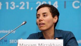 Friends remember Maryam Mirzakhani - Iran