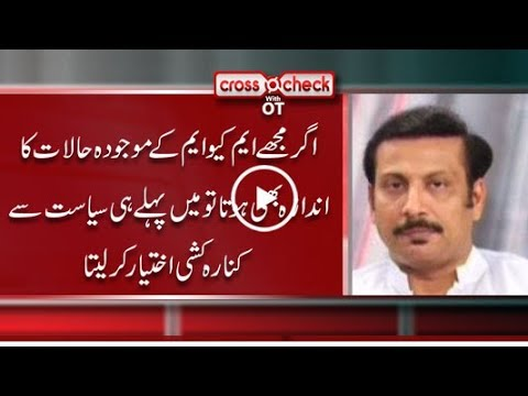 Xxx Mp4 Capital TV MQM P Leader Faisal Subzwari S Analysis Over Current MQM Crisis 3gp Sex