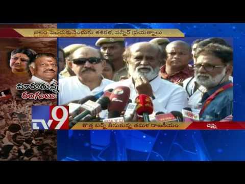 Tamil Nadu political drama takes a new turn TV9