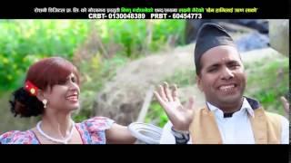 new roila lok dohori Full Video Gharchha Tintaleko by Khuman Adhikari & Laxmi Gaire HD HIGH