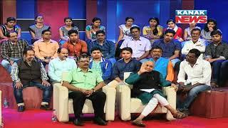 Janata Darbar: Rasagola War