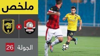 ملخص مباراة الرائد والاتحاد في الجولة الأخيرة من الدوري السعودي للمحترفين