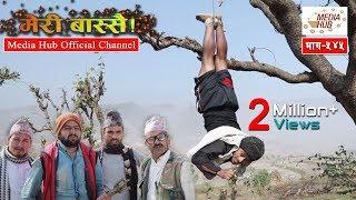 Meri Bassai Episode -545,  10-April-2018, By Media Hub Official Channel