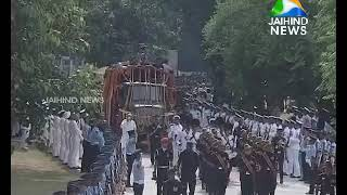 Nation bids farewell to Former PM AB Vajpayee | 17.08.18 |│Malayalam Latest News│ Jaihind TV