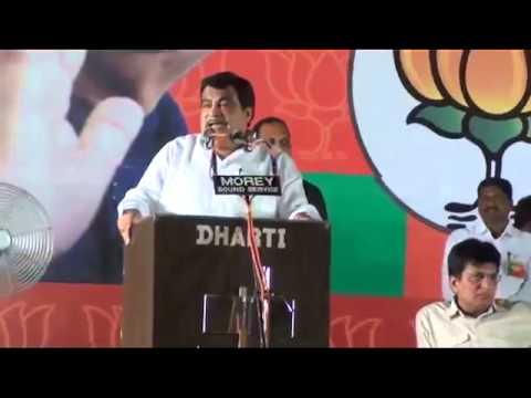 Jan Chetna Yatra Speech from Nagpur: Sh. Nitin Gadkari: 17.10.2011
