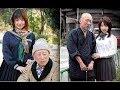 Download Video Deretan Cucu KAKEK SUGIONO Yang Cantik dan Kalem, Pernah Bermain Film Dengannya. 3GP MP4 FLV
