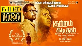 Kutram Kadithal Full Movie Full HD   Tamil New Movie   குற்றம் கடிதல்