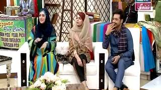 Urooj Asif shows some fancy hand accessories in today's Salam Zindagi