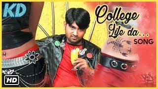 Yuvan Shankar Raja Hits   College Life Song   Kedi Movie Songs   Ravi Krishna   Ileana   Tamanna