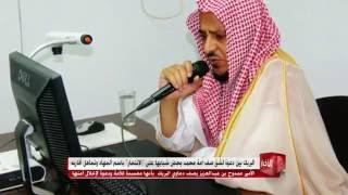"""البريك بين دعوة لشق أمة محمد بحض شبابها على """"الإنتحار"""" باسم الجهاد وتجاهل أقاربة"""