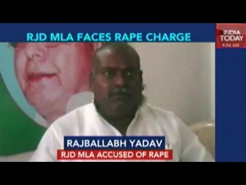 Xxx Mp4 RJD MLA Accused Of Raping Minor 3gp Sex