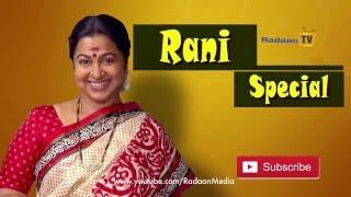Vaani Rani | Medicinal uses of Honey | Rani Special