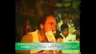 Zakir Hafiz Ashiq Hussain Nabeena Late ) part 5 6 (sultan ul zakrin)   YouTube raza sajjad 006