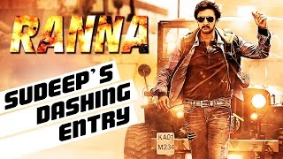 Ranna (2016) Hindi Dubbed Full Movie | Sudeep