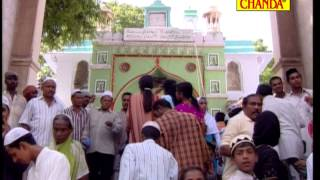 Maah E Ramjan Aaya Hai || माह ए रमजान आया है || Hindi Islamic Video Songs