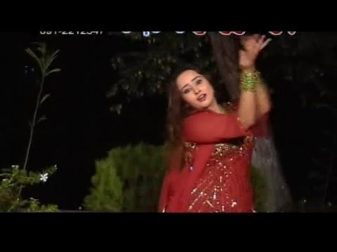 Shino Bangro Ta Mei - Nadia Gul - Pakistani Pashto Regional Song With Dance