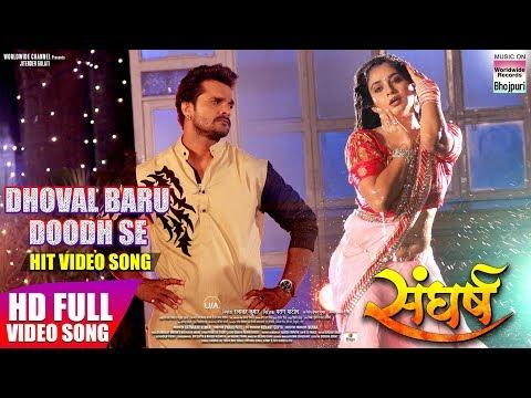 Xxx Mp4 DHOVAL BARU DOODH SE Khesari Lal Yadav Ritu Singh Priyanka Singh HD FULL VIDEO SONG 2018 3gp Sex