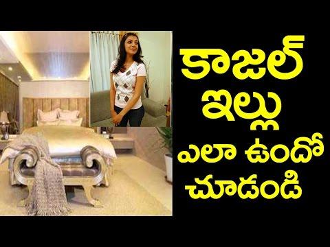 Xxx Mp4 Kajal Agarwal's Luxury House Herione Kajal Home Kajal Agarwal Tollywood Celebrities Taja30 3gp Sex