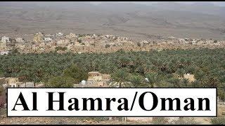 Oman/الحمراء)  Al Hamra Village  Part 32