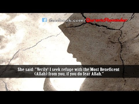 The Truth About Virgin Mary & Jesus - Powerful Reminder - Surat Maryam (Mary)