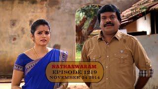 Nadhaswaram நாதஸ்வரம் Episode - 1219 (24-11-14)