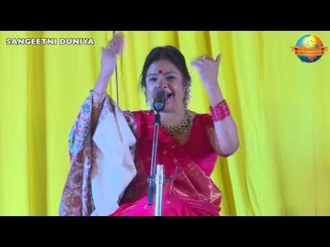 Xxx Mp4 Malini Awashti Siya Rani Ka Aachal Suhagan Rahe Bhajan Morari Bapu Ayodhya 3gp Sex