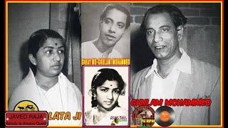 .LATA JI~Film-DIL KI BASTI -(1949)~Aag Lage Jag Saara Dekhe-[ Original 78 RPM Audio ]