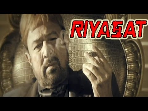 Rajesh Khanna's Last Film 'Riyasat' To Finally Release | First Look