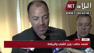 """بجاية : وصول جثمان الفنان الراحل """" جمال علام """""""