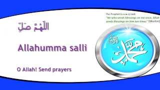 Learn the prayer upon the Prophet - Salat Al-Ibrahimiya [arabic/english/phonetic]