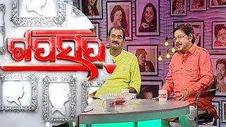 Gaap Saap Ep 440 - 17 Sep 2017 || Mihir Das, Kuna Tripathy || Hero No 1