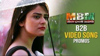 Mera Bharat Mahan Movie Back 2 Back Video Song Promos | Priyanka Sharma | TFPC