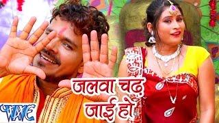 जलवा चढ़ जाइ हो - Jalwa Chadh Jai Ho - Bhola Ke Bashahwa - Pramod Premi - Bhojpuri Kanwar Songs 2016