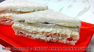 মজাদার চিকেন স্যান্ডউইচ রেসিপি - Bangladeshi Chicken Sandwich Ranna Recipe - Bengali Sandwich Recipe