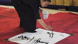SHODO - Koji Kakinuma/Interview - IS JAPAN COOL? DOU(書道 - 柿沼 康二)