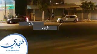 فضيحة: خمور ومخدرات تباع بالعلالي في أحياء طنجة