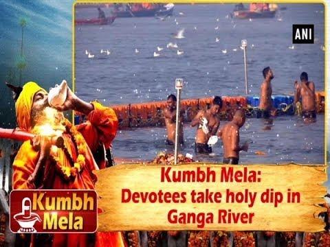 Xxx Mp4 Kumbh Mela Devotees Take Holy Dip In Ganga River Uttar Pradesh News 3gp Sex