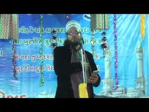 DILBAR SHAHI PART 3