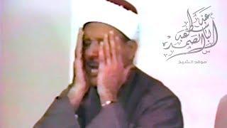 « وَالسَّمَاءِ وَالطَّارِقِ » إبداع يفوق الوصف لفضيلة الشيخ عبدالباسط عبدالصمد