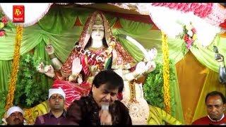 Teri Jai Jai Maa By Narendra Chanchal [Full Song] Mauj Teri Mayia