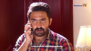 வாணி ராணி - VAANI RANI -  Episode 1511 - 08/03/2018