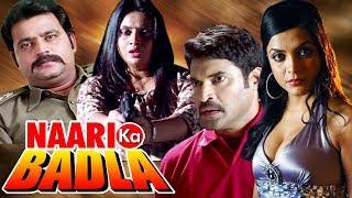 Naari Ka Badla Full Movie | Agnatham | 2019 New Released Full Hindi Dubbed Movie| Suspense Movie